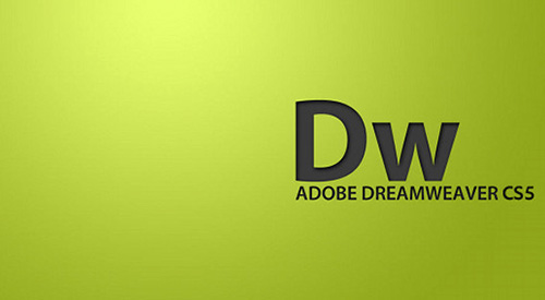 Logotipo de Adobe Dreamweaver CS5